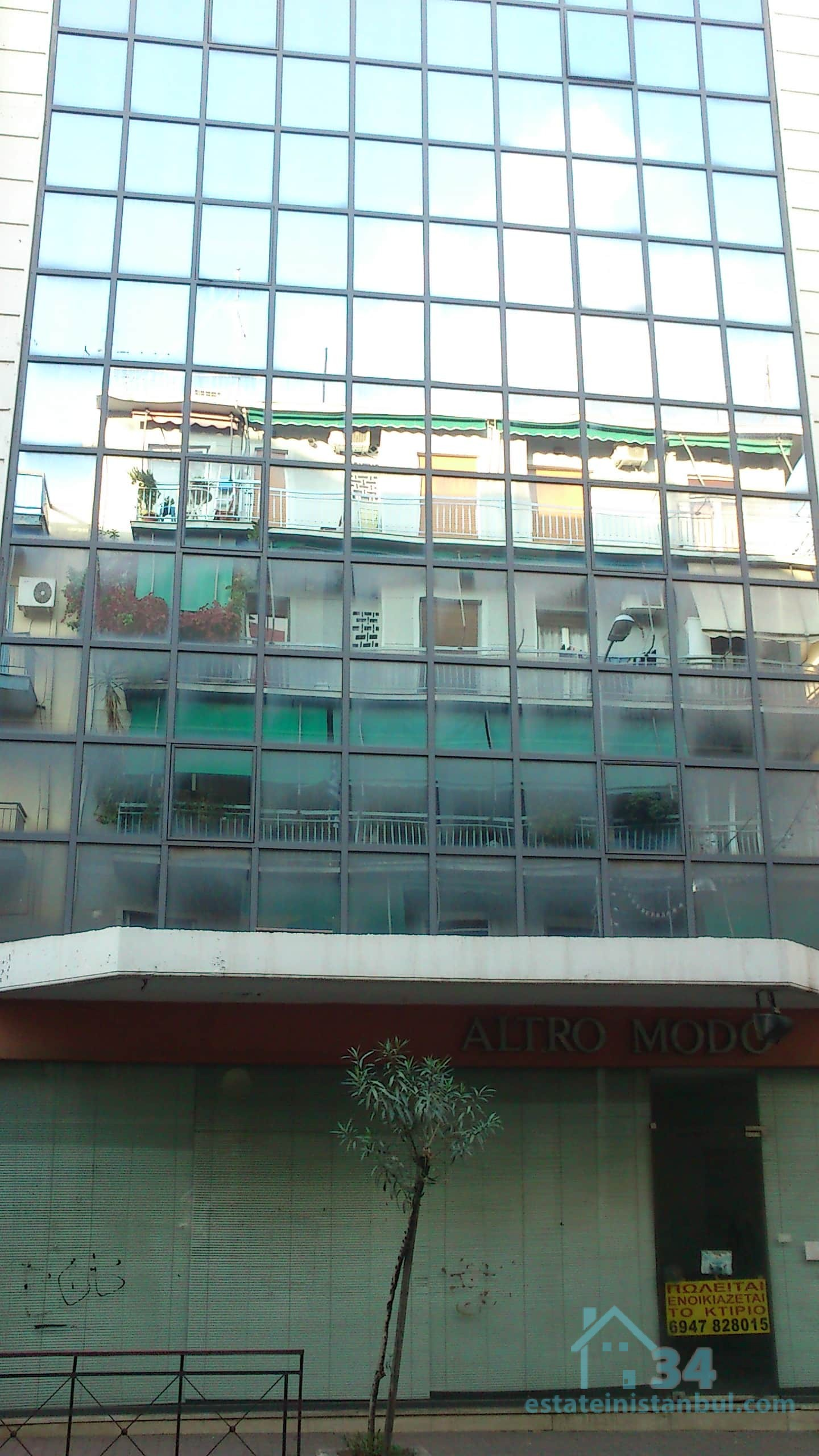 Real Estate Business Opportunity: A four-storey building for Sale Athens, Greece